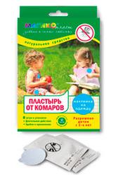 Детские лечебные пластыри Магикопласт