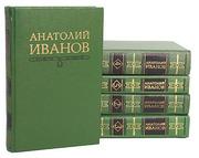 Анатолий Иванов. Собрание сочинений в 5 томах.