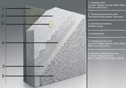 Пенопласт с улучшенными характеристиками теплее белого