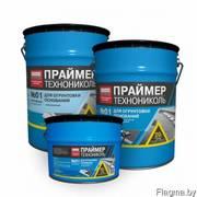 Праймер (грунтовка) битумный (20л,  50л) (аутокрин)