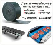 Ленты конвейерные резинотканевые и ПВХ г. Минск