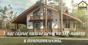 Строительство дома из СИП-панелей под ключ за 30 дней