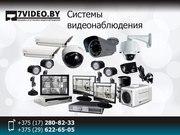 Системы видеонаблюдения.