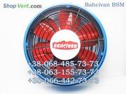 Продам  вентилятор охлаждения Bahcivan BSM
