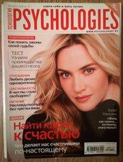PSYCHOLOGIES журнал