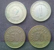 Старые югославские монеты