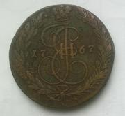 Медная старинная монета