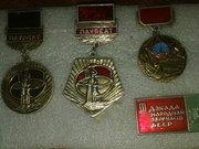 Значки лауреатов