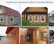 Строительство,  ремонт,  отделка- все виды работ:в Жодино
