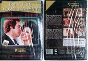 DVD (фильмы)