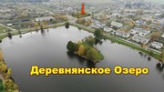 Продам дом,  а/г Деревная,  Столбцовский р-н,  78 км от Минска