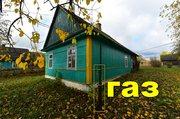 Продам дом в д. Заречье,  79 км от Минска,  Столбцовский район. Минская